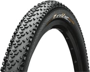 Continental Race King ProTection Tubeless Tire (Black)   product-related