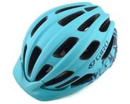 Giro Women's Vasona MIPS Helmet (Matte Glacier) | product-also-purchased