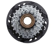 Shimano TZ510 6 Speed Freewheel Sprocket (Silver/Black) (14-28T) | product-also-purchased