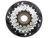 Shimano TZ510 7-Speed Freewheel Sprocket (Silver/Black) | product-also-purchased