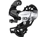 Shimano Tourney RD-TX800 Rear Derailleur (Black) (7/8 Speed) | product-also-purchased