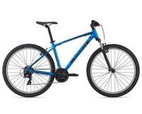 """Giant ATX 27.5"""" Mountain Bike (Vibrant Blue)"""