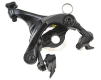 Shimano Dura-Ace BR-9110-RS Caliper Brake (Direct Mount Rear Seat Stay)
