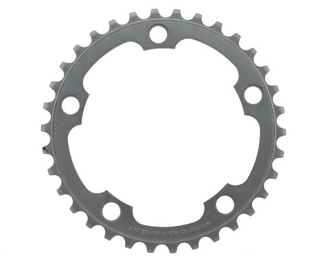 Shimano Ultegra FC-6750 10-Speed Inner Chainring (110mm BCD) (Offset N/A) (34T)