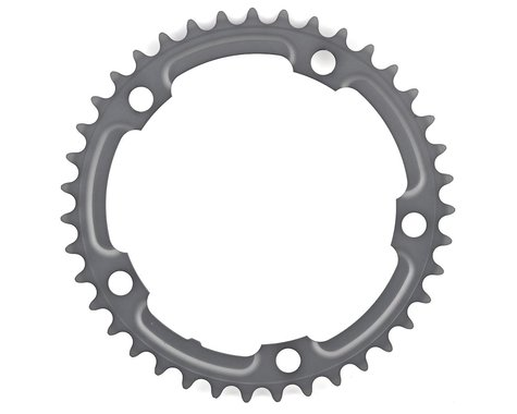 Shimano 105 5700 Chainring (Silver) (130mm BCD) (Offset N/A) (39T)