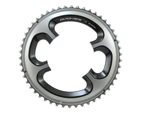 Shimano Dura-Ace FC-9000 11-Speed Chainring (Silver) (110mm BCD) (Offset N/A) (50T)