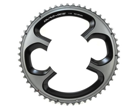 Shimano Dura-Ace FC-9000 11-Speed Chainring (Silver) (110mm BCD) (Offset N/A) (53T)